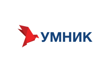 Продолжается приём заявок наконкурс попрограмме «УМНИК – 2016»