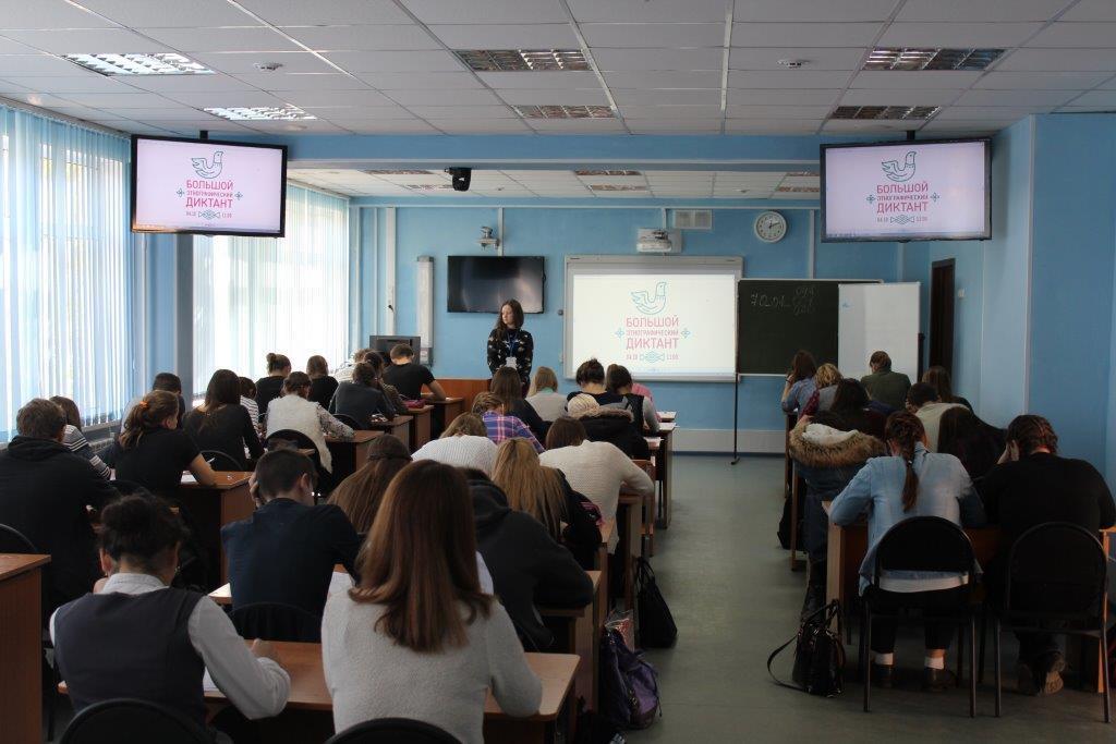 Студенты ТУСУРа приняли участие вБольшом этнографическом диктанте
