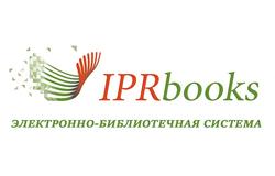 Мастер-класс отЭБС IPRbooks