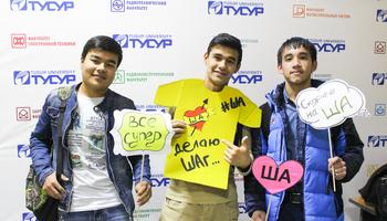 Первокурсники ТУСУРа пройдут обучение вШколе студенческого актива