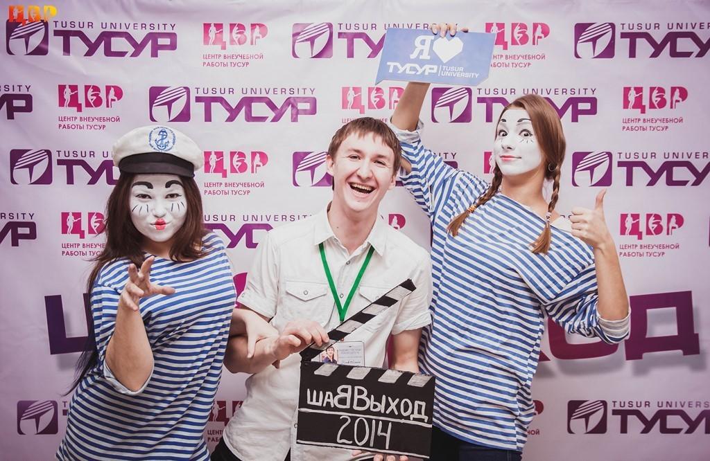 Традиционный конкурс талантов «Ваш выход» состоится ужевследующую пятницу