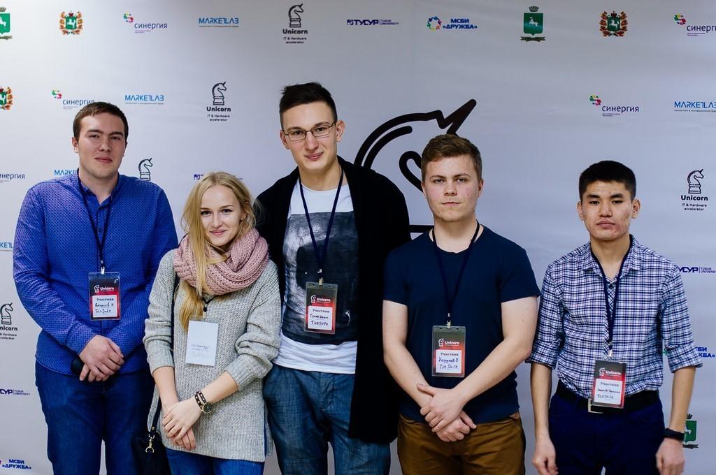 Состоялось открытие акселератора #Unicorn2016 отбизнес-инкубатора «Дружба» ТУСУРа