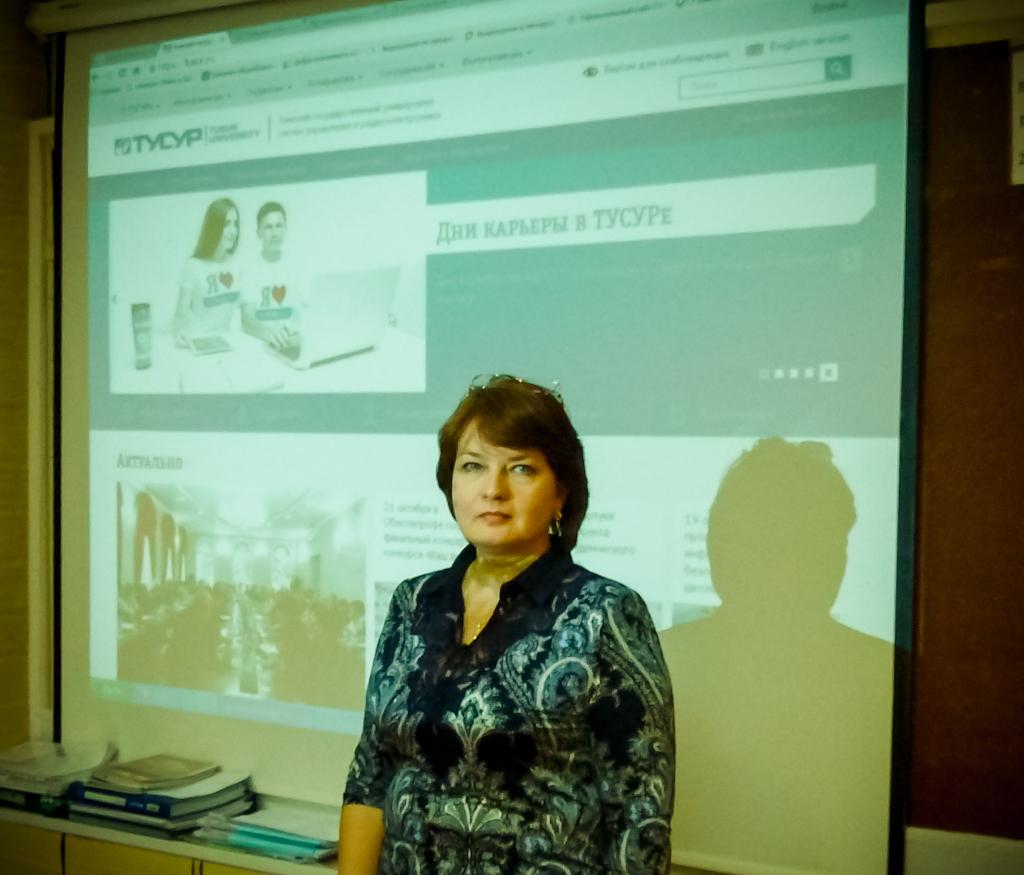 Старшеклассники Северска приглашаются накурсы понаправлению «Радиоэлектроника, телекоммуникации изащита информации»