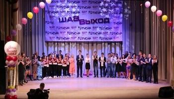 ВТУСУРе состоялся финал конкурса «Ваш выход»