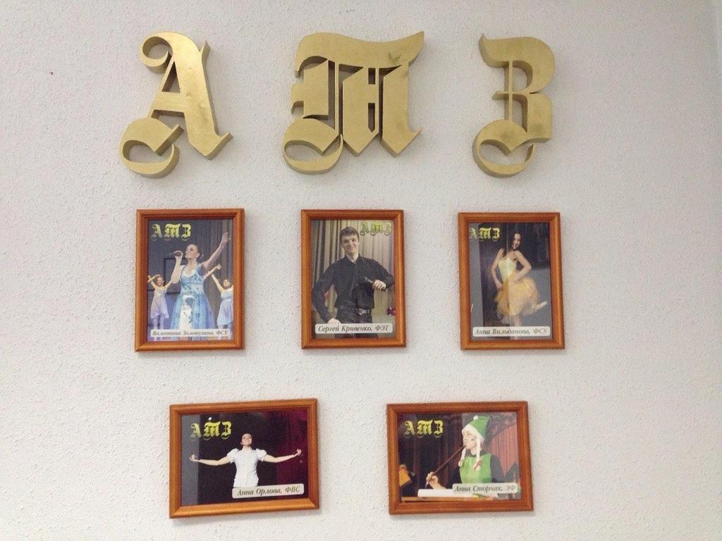 ВЦентре внеучебной работы состудентами ТУСУРа создана «Аллея тусуровских звёзд»