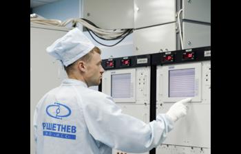 ТУСУР поставил вАО «ИСС» оборудование нового поколения