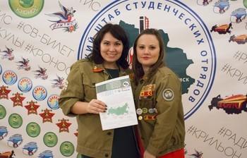 Студенческие отряды ТУСУРа завершили сезон