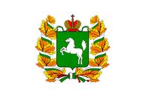 Конкурс именных стипендий муниципального образования «Город Томск»