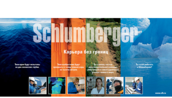 Студенты технических направлений ТУСУРа приглашаются навстречу спредставителем компании «Шлюмберже»