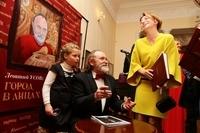 Презентация книги с портретами известных томичей художника Леонтия Усова (2016 г.)