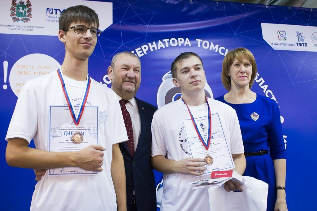 Набазе ТУСУРа прошёл Кубок губернатора