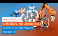 TUSUR has participated in the Robotics Expo 2016