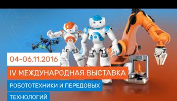 TUSUR hasparticipated inthe Robotics Expo 2016