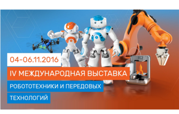 TUSUR has participated in the Robotics Expo 2016