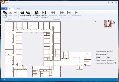 Технология расчёта пожарных рисков в зданиях и сооружениях