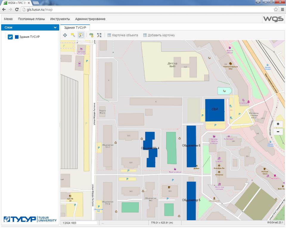 Веб-ориентированная геоинформационная система управления кампусом