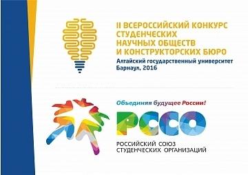 Иллюстрация: asu.ru