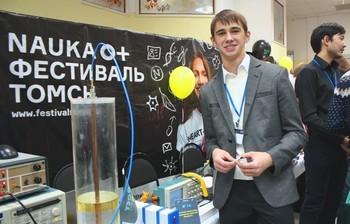 Выставка научных достижений молодых учёных «РОСТ.Up – 2016» пройдёт вТУСУРе