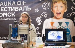 Сегодня вТУСУРе начала работу выставка научных достижений молодых учёных