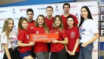 Завершился Кубок СОК2016