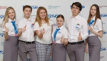 Проекты ТУСУРа претендуют наприсуждение национальной премии вобласти адаптации студентов кобразовательной среде ввузе