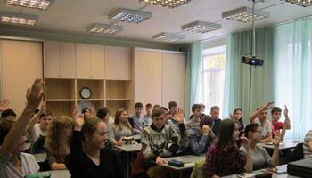 19ноября состоится лекция натему «Современные средства исистемы связи» длястаршеклассников
