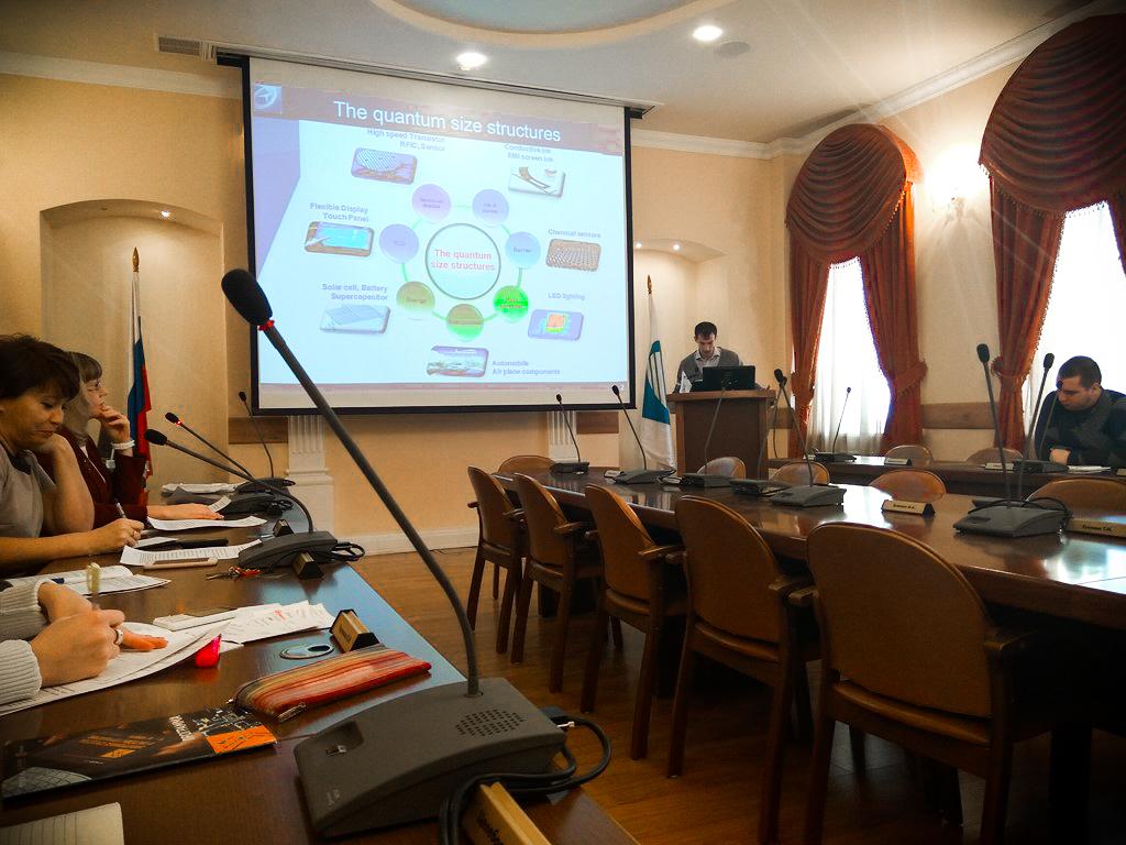 Врамках конференции «Электронные средства исистемы управления» состоялась работа секции наанглийском языке