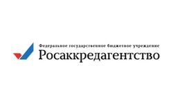 Представители ТУСУРа приняли участие всеминаре, посвящённом актуальным вопросам государственной аккредитации