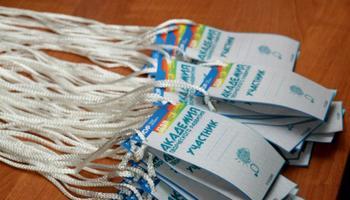 43студента ТУСУРа станут участниками «Академии творческого развития»