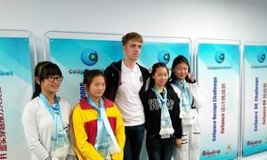 TUSUR student participated inthe World Robot Conference inBeijing