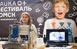 Пресс-релиз от15 ноября 2016 г.Сегодня вТУСУРе начала работу выставка научных достижений молодых учёных