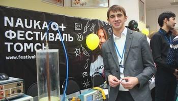 Пресс-релиз от14 ноября 2016 г.Выставка научных достижений молодых учёных «РОСТ.Up – 2016» пройдёт вТУСУРе