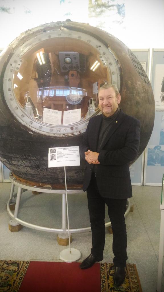 Капсула, на которой приземлился Ю. А. Гагарин