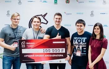 Пресс-релиз от1 декабря 2016 г.Резидент студенческого бизнес-инкубатора ТУСУРа создаёт новый городской квест