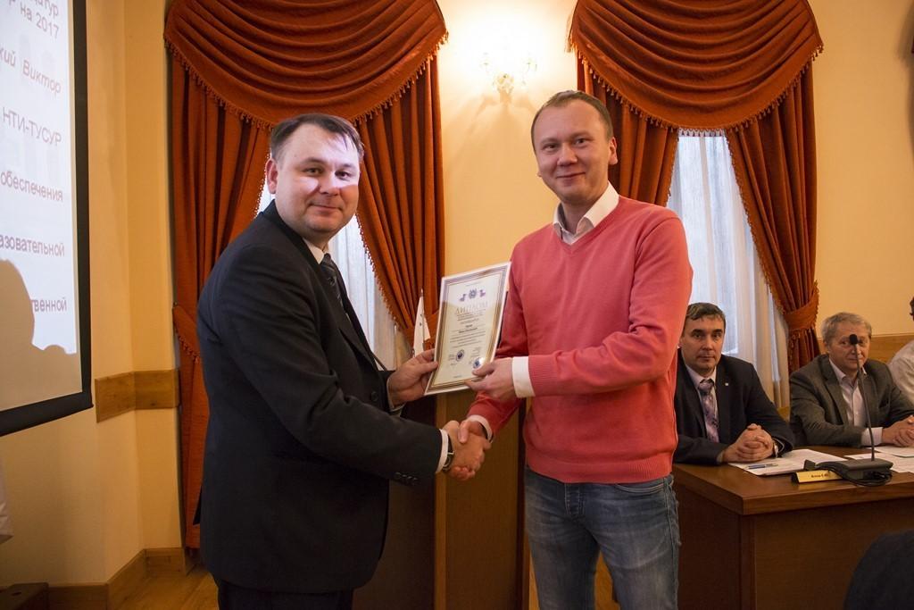 Награждены сотрудники истуденты ТУСУРа