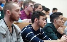 Конференция «ЭССУ» 2016 года