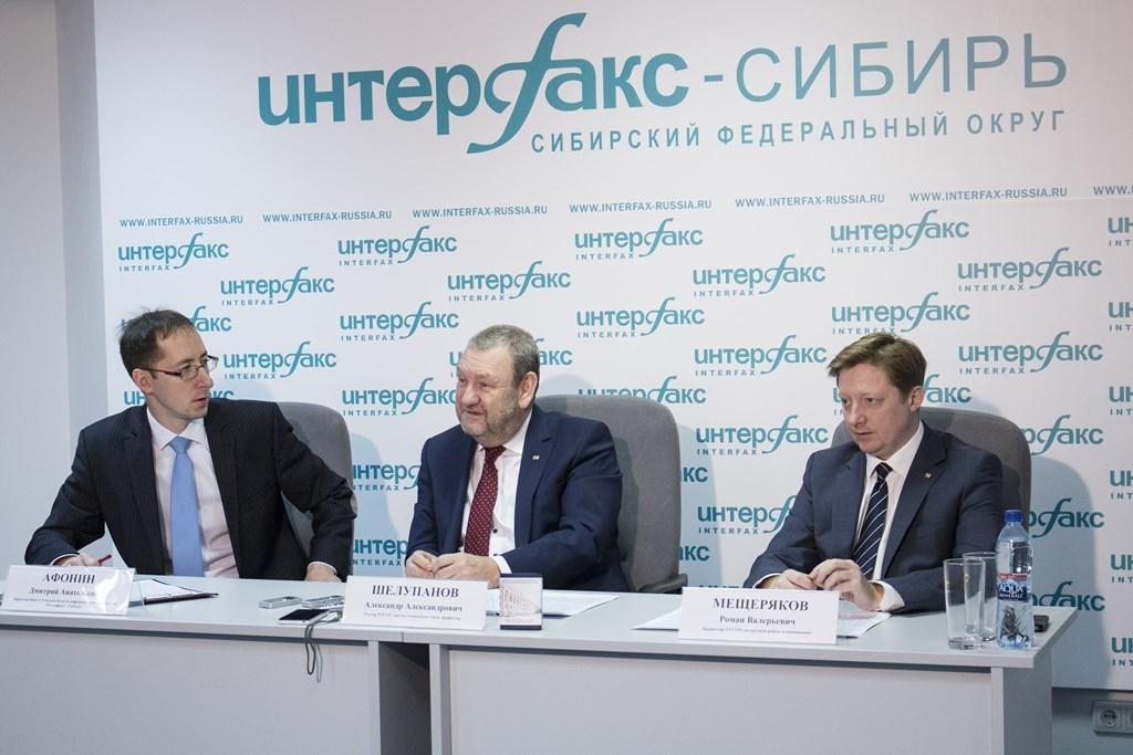 Пресс-конференция вИА «Интерфакс»