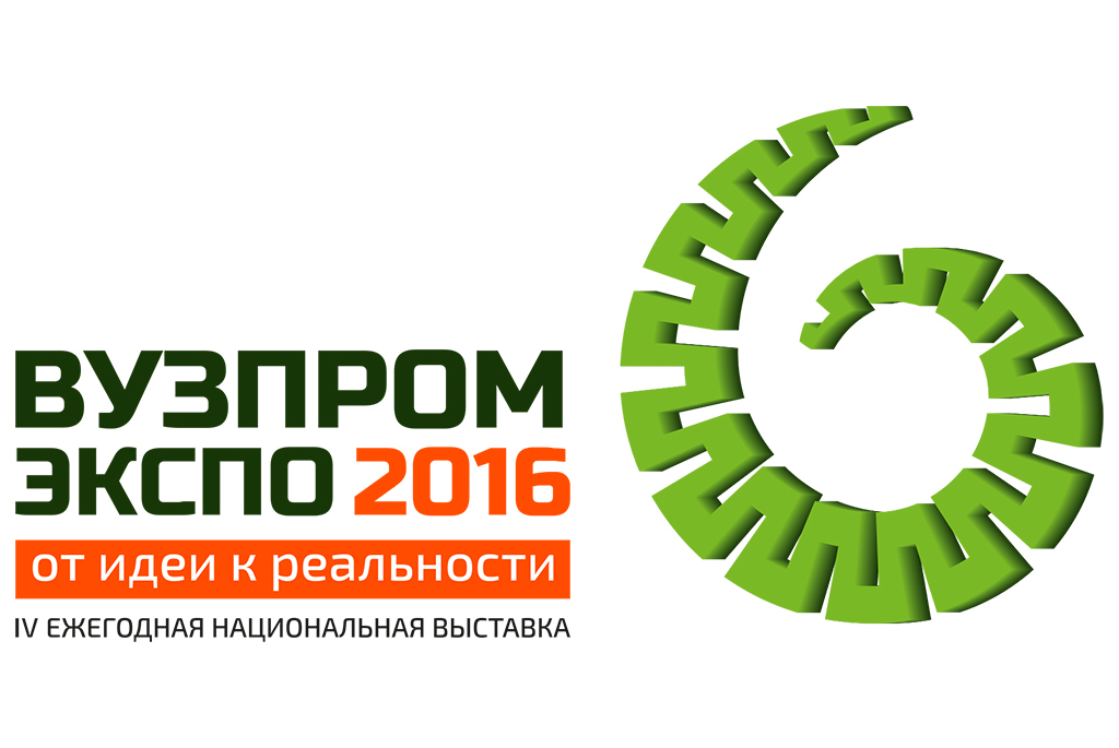 ТУСУР примет участие вфоруме «ВУЗПРОМЭКСПО – 2016»