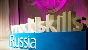 Заактивное участие ворганизации чемпионата JuniorSkills ТУСУР былотмечен благодарственными письмами