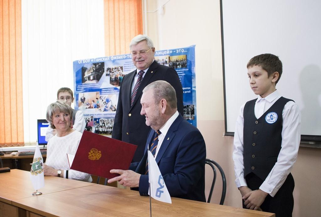 Открытие базовой кафедры ТУСУРа вТФТЛ