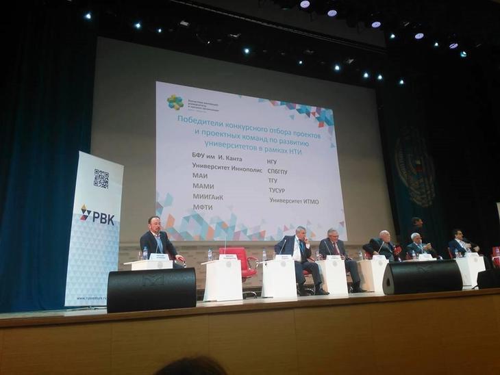 Включение ТУСУРа в число участников Национальной технологической инициативы