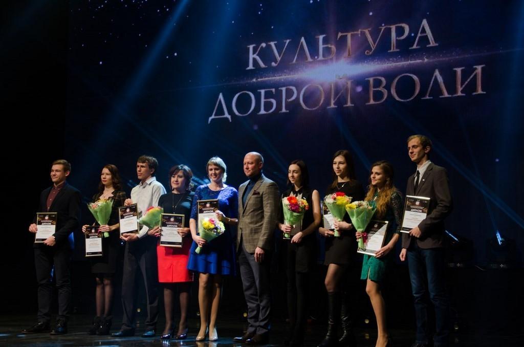 Волонтёры ТУСУРа получили награды заактивную работу всфере молодёжной политики