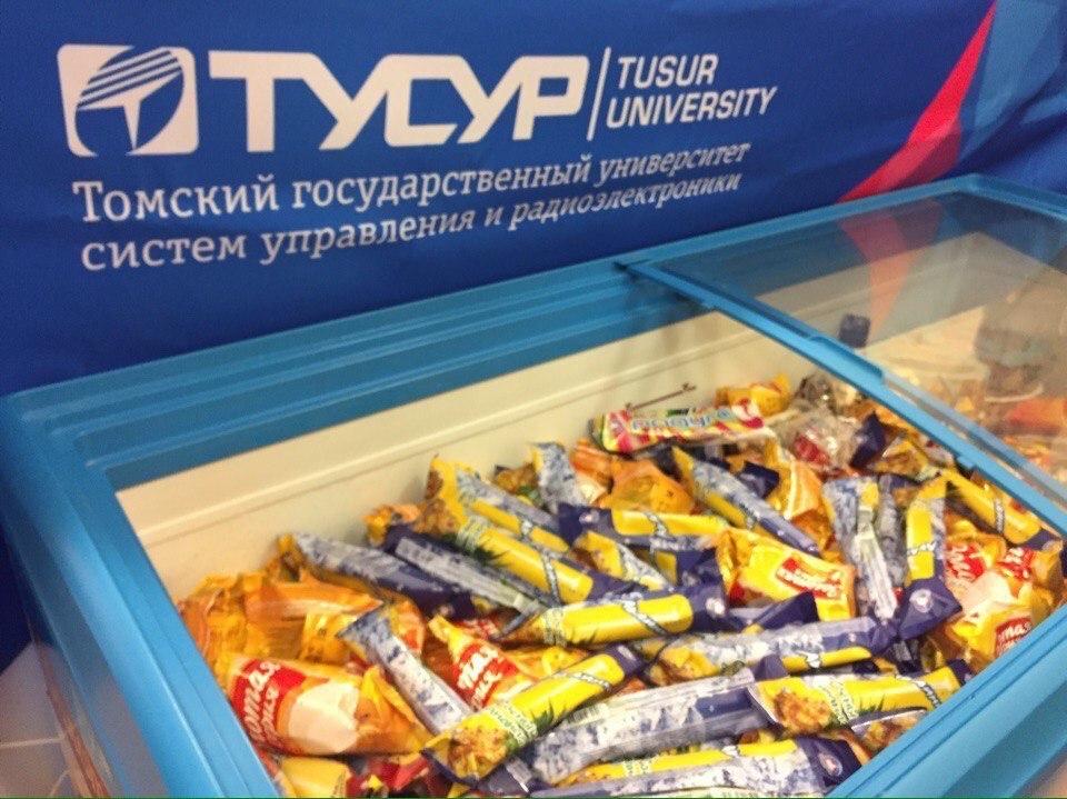 Победители акции ТУСУРа «Мороженое настроение» получили 20килограммов мороженого