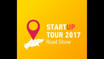 Митап стартап-сообщества Томска «Как выиграть Russian StartUp Tour 2017»