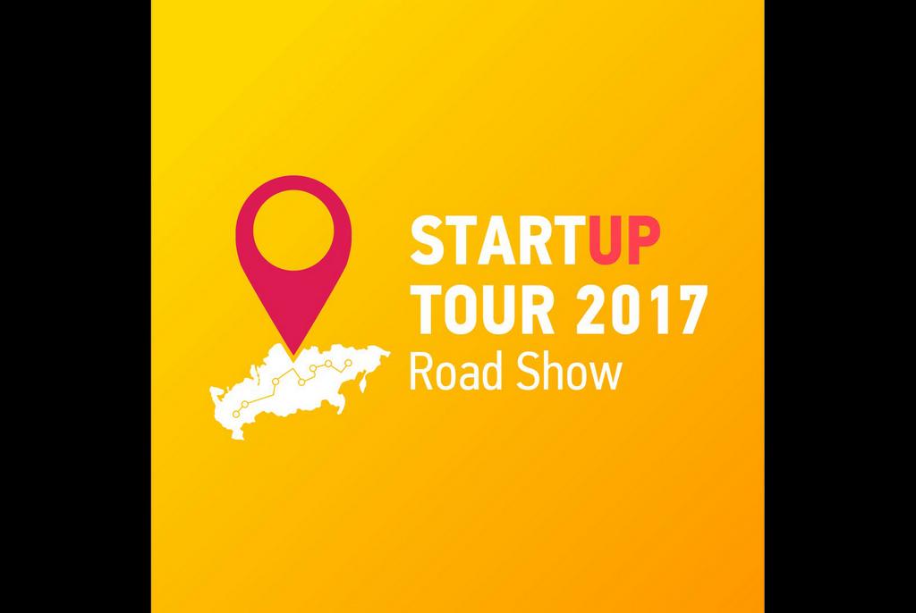 ВСБИ ТУСУРа научат, какповысить шансы напобеду вRussian StartUp Tour 2017