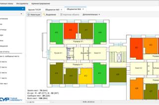 ВТУСУРе разработана новая версия информационной системы дляуправления кампусом вуза