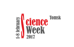 Приём заявок научастие ввыставке «Молодёжь ипромышленность» врамках Недели науки вТомской области