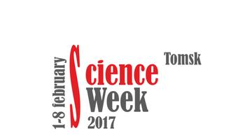 Студенты, аспиранты исотрудники ТУСУРа приглашаются принять участие вмероприятиях Недели науки вТомской области