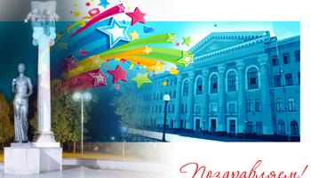 Центр семейной медицины поздравил ТУСУР сДнём студента