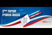 Делегация ТУСУРа принимает участие во втором Франко-Российском форуме